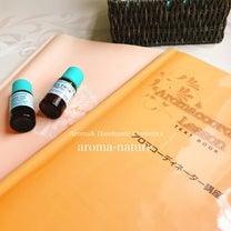 【アロマ資格取得対応講座】新生活応援*春の割引キャンペーン♡の記事に添付されている画像