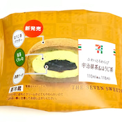 【セブン】和を極めたふたつの味わい☆ふわっとろわらび宇治抹茶&ほうじ茶