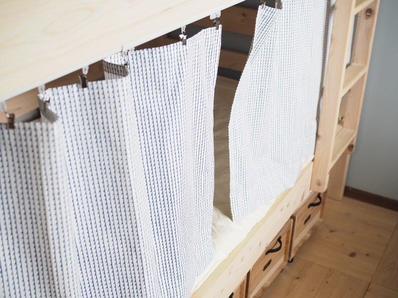 子供部屋を「秘密基地」にする!二段ベッド改造のプチDIYレポ