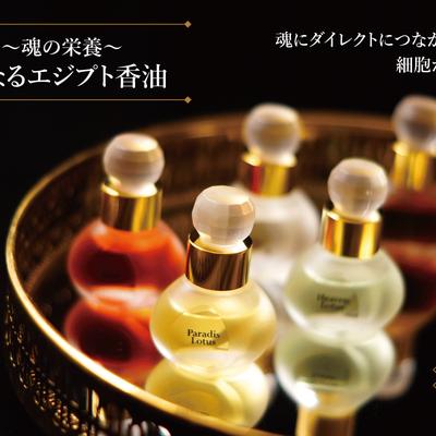 ✔️人生が豊かに変わる♡聖なるエジプト香油の使い方♡の記事に添付されている画像