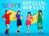 スフィアオフィシャルサイト