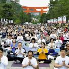 国際ヨーガの日2018、世界と日本各地のイベントの記事より