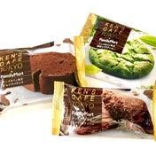 【ファミマ】ワンランク上の味わい☆ケンズカフェ東京監修 焼菓子 3種