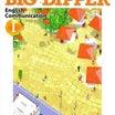高校1年 英語【数研 BIG DIPPER I】Lesson5 Part2 和訳