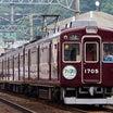 能勢電鉄 1755F 「7月7日ダイヤ改正」ヘッドマーク掲出