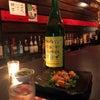 竹の園 ぱんだの旅 夏酒 純米吟醸 【佐賀】の画像