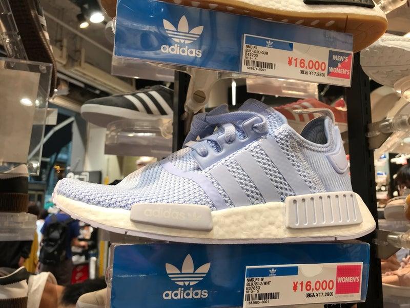 セールになっていたからキャッホーーと思って買った靴↓ 1c2bc4e8a