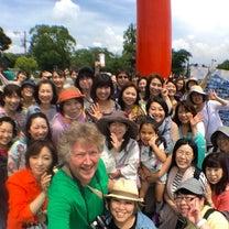 2019 エリックジャパンツアー富士 お申込み受付始まりました!!の記事に添付されている画像