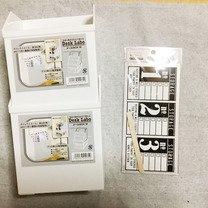郵便物入れをセリアのデスクラボに変更の記事に添付されている画像