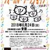 音猫VW vol.9☆の画像