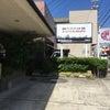 直火焙煎珈琲工房「かわさき」和歌山工業高校前 和歌山市の画像