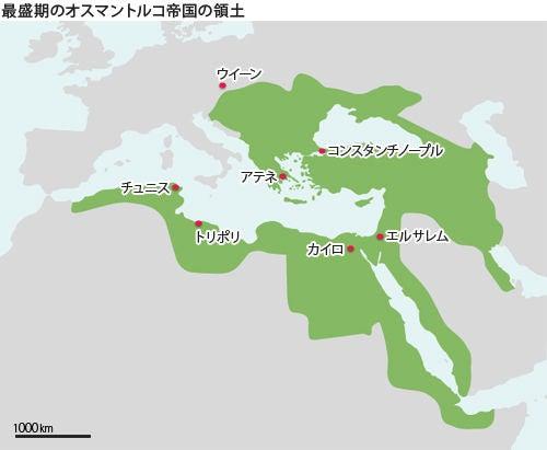 19世紀の大英帝国 ⑪ オスマン帝...