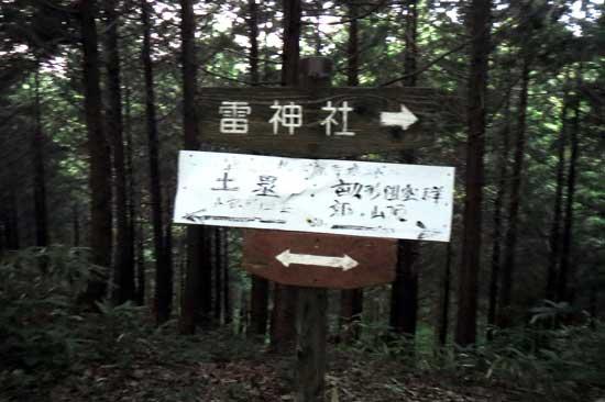 【写5】大葉沢城