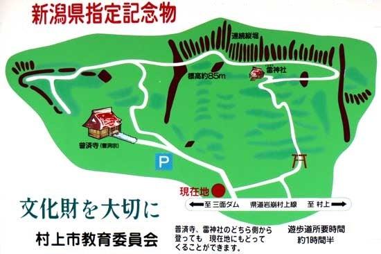 【写2】大葉沢城