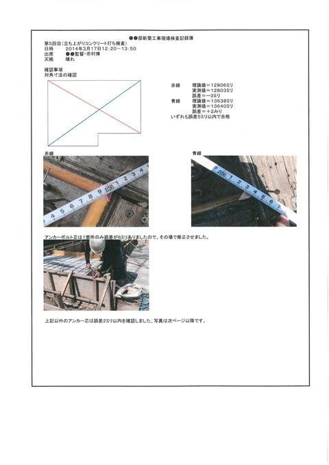 SKM_C224e15060409230_0001