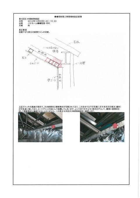 SKM_C224e15041416161_0002