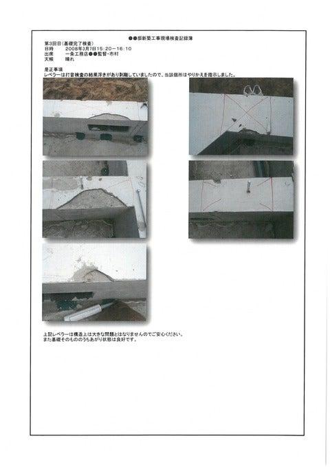 SKM_C224e15041416142_0001