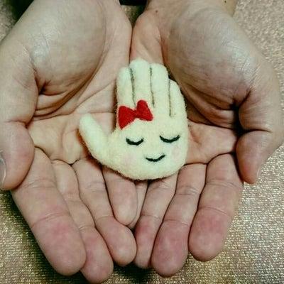 【通常メニュー】happy手相リーディングメニュー♪の記事に添付されている画像