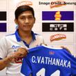 カンボジアサッカーの…