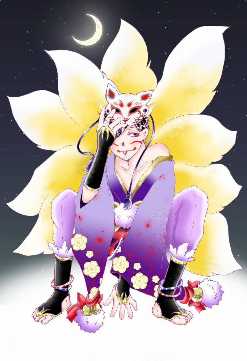 おそ松さん自分絵 一松妖狐 嫁作 今日から松推し