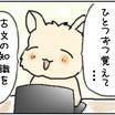 【夕顔298-3】古文単語「火取り」