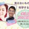 関東でmacocoごはん(大阪|発酵|料理教室|麹)の画像