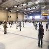 ハワイで雨の日、子供の遊び場に最高ースケートリンク《Ice Palace》の画像
