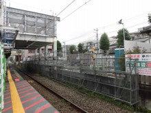 津田山0624-6