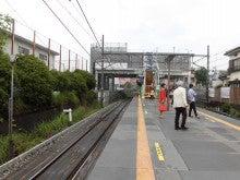 津田山0624-1