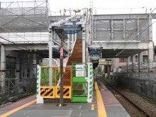 津田山0624-2