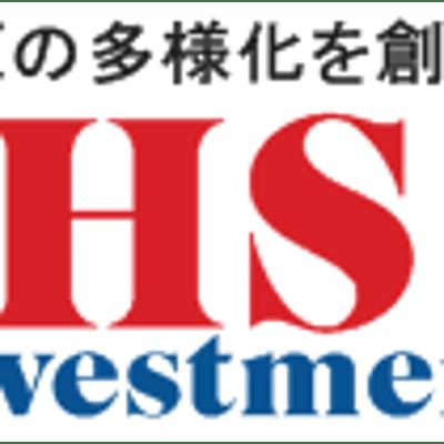 個人投資家 HSInvestmentの活動紹介です☆の記事に添付されている画像