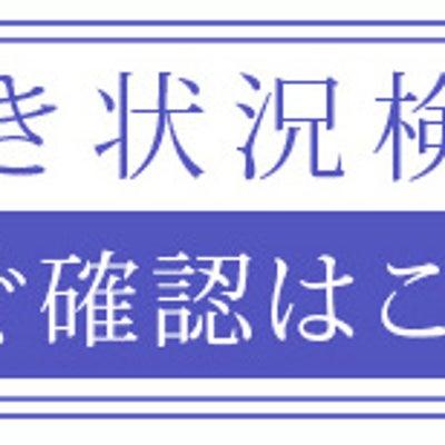 息子の「赤ちゃん卒業宣言」③~デビルベビー撲滅大作戦~の記事に添付されている画像