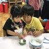 幼稚園のバザーに行った~!!の画像