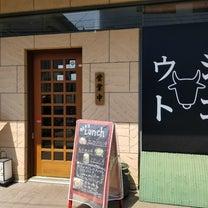 """【新所沢】""""ウシトコ""""のステーキ&ローストビーフでパワーアップ!!の記事に添付されている画像"""