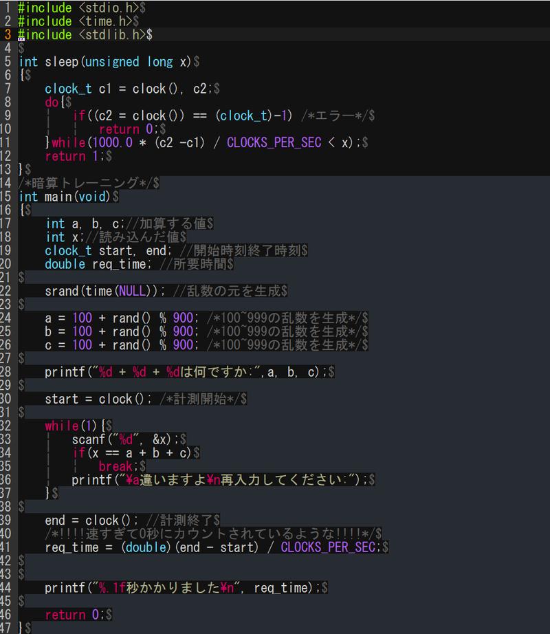 C言語のclock()について | Farunのブログ