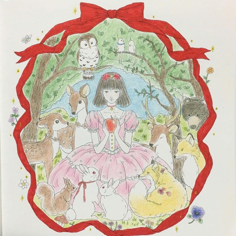 夢色プリンセス塗り絵 白雪姫 めーめーのぬりえと水彩画日和 火曜日