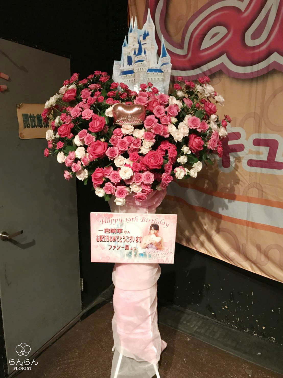 QunQun第135回正規ワンマンライブ~一宮萌華生誕祭~