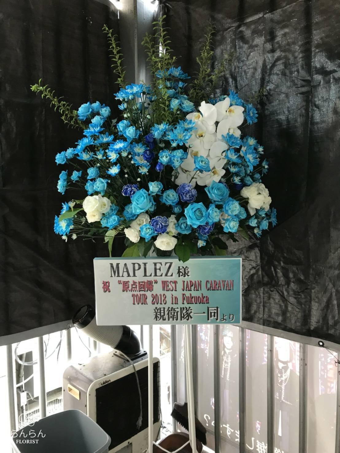 """MAPLEZ""""原点回帰""""WEST JAPAN CARAVAN TOUR 2018"""
