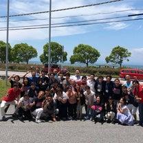 日本朝礼協会リーダー合宿、熱い熱い2日間でした。の記事に添付されている画像