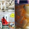 辣韮の甘酢漬けの画像
