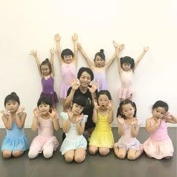 画像 子どもが飽きない工夫がある/挨拶ができるようになる/とにかく楽しい【キッズバレエ お客様の声】 の記事より 1つ目