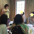 セミナー開催のお知らせ)11月11日(日)開催 発酵食伝道師竹村享子先生による発酵食セミナー開催の記事より