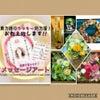 1day shop mokumoku vol.9☆作家さん紹介①の画像