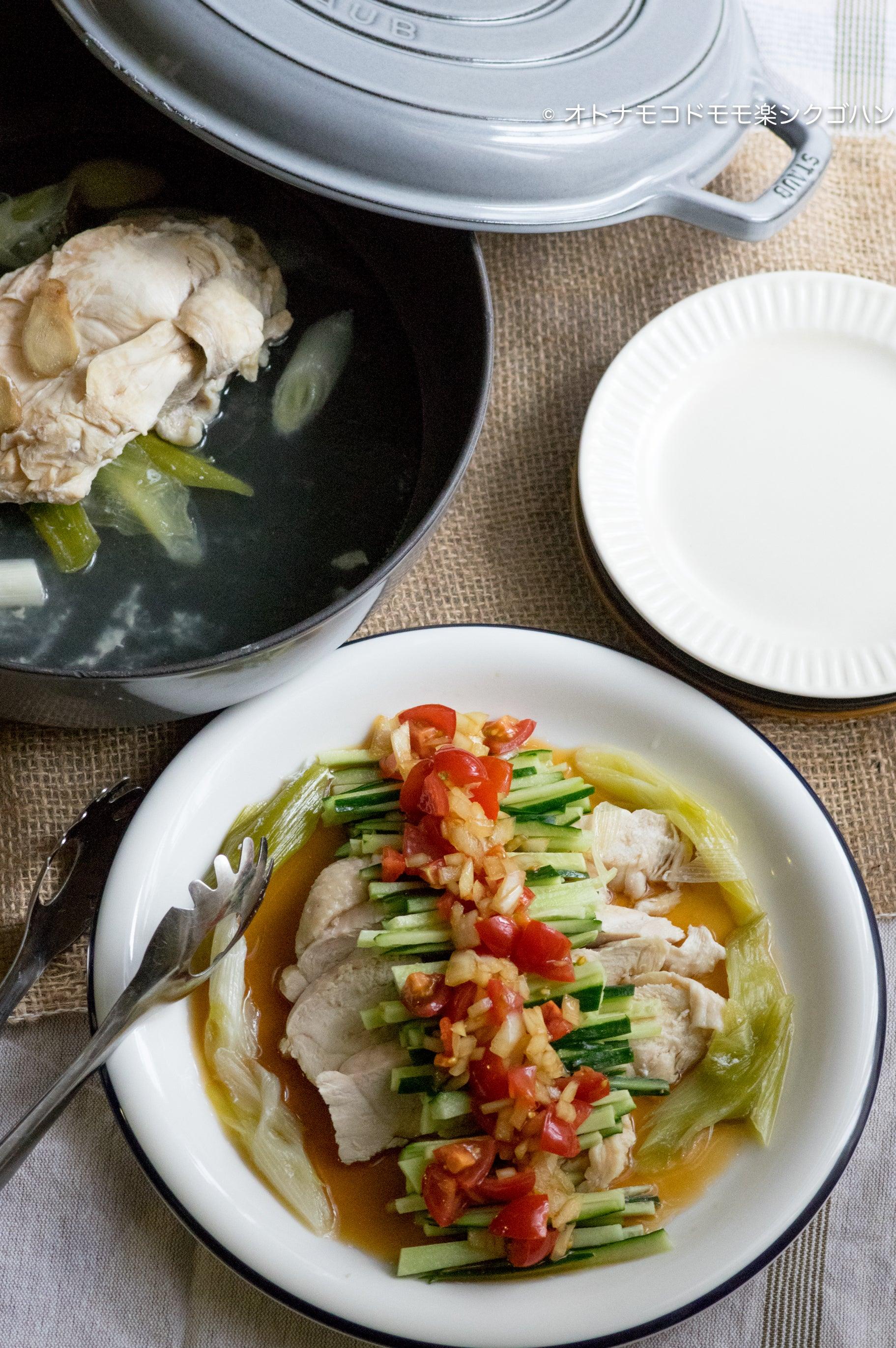 鶏胸肉で蒸し鶏&簡単ポン酢ソース」レシピと恐怖の襲撃