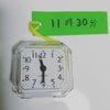 アナログ時計の読み方の画像