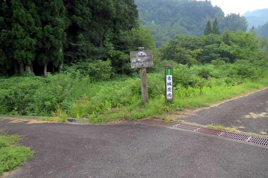 【写1】宮崎館