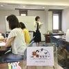 【8/26・京都】初級セミナーを開催しますの画像