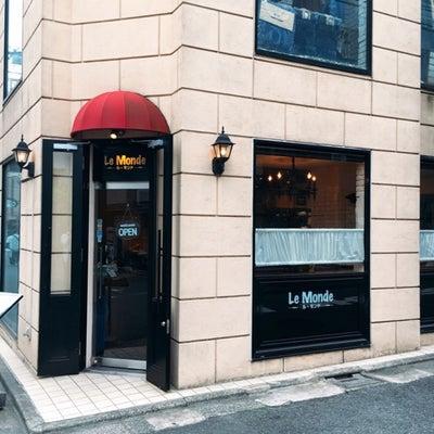 下北沢  ステーキ専門店  ル・モンドの記事に添付されている画像