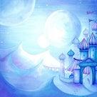 武藤悦子の月詠ルナ(新月/満月)&オーラソーマ2018年6月28日13時53分はやぎ座の満月ですの記事より