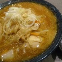仙台の辛味噌ラーメン・初の「玄龍」の記事に添付されている画像